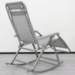 Chaise longue berçante de AMANKA Transat à bascule de jardin Rocking chair pliable et inclinable avec repose-pieds et dossier réglable en acier env 178x70cm poids supporté max 120 kg Gris de la marque image 4 produit